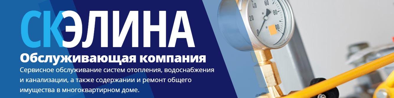 Прочистка канализации Ульяновск